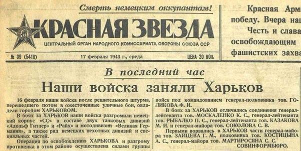 Погода волгореченск ивановская область